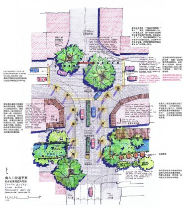 entry plan-cn